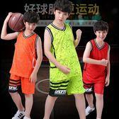 兒童籃球服男童運動套裝夏季2018胖童裝中大童背心短褲加肥加大碼【尾牙交換禮物】