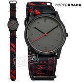 HyperGrand  / NW01MONO / LO-FI 新加坡品牌 首創印花設計 極簡面板 尼龍手錶 灰x黑紅 38mm