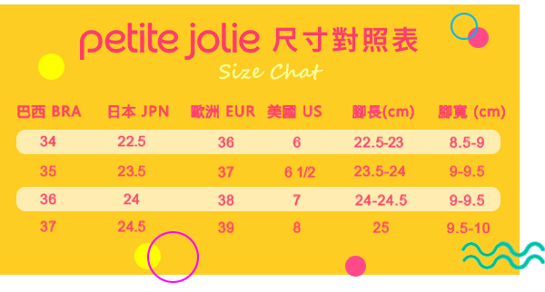 Petite Jolie 撞色網眼布綁帶運動鞋-黑/白