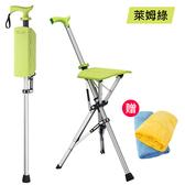 Ta-Da 泰達椅 自動手杖椅/休閒椅 萊姆綠《送 極細運動毛巾》