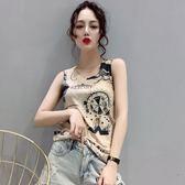 夏裝新款時尚女裝打底內搭吊帶上衣