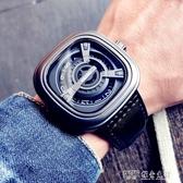 新概念黑科技時尚潮流手錶男學生個性方形大錶盤真皮帶休閒石英錶 探索先鋒