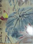 【書寶二手書T9/收藏_YBL】北京保利26期中國書畫精品拍賣_探儷-近現代書畫(一)_2014/4/26