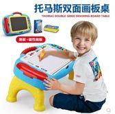 小孩寫字黑板2男女寶寶畫板4磁性塗鴉板5兒童玩具3-6周歲7igo 傾城小鋪
