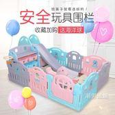 遊戲圍欄兒童室內樂園嬰兒游戲圍欄家用寶寶學步柵欄爬行墊護欄海洋球池xw