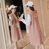 孕婦裝潮媽中長款孕婦連身裙兩件套寬鬆背心裙上衣