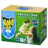 雷達佳兒護液電組裝45ml【愛買】