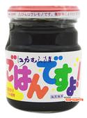 【吉嘉食品】桃屋 海苔醬 每罐180公克,日本進口 [#1]{4902880010086}