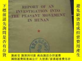 二手書博民逛書店MAO罕見TSE-TUNG REPORT OF AN INVES