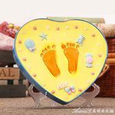 寶寶手足印泥手腳印手印泥紀念品兒童嬰兒新生兒永久滿月百天禮物艾美時尚衣櫥