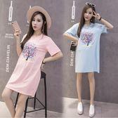 孕婦短袖t恤韓版寬鬆大碼月子服中長款夏裝 LQ4620『miss洛羽』