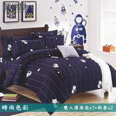 活性印染5尺雙人薄床包三件組「時尚色彩」夢棉屋