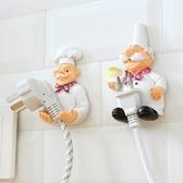 插座電源線收納粘鉤掛鉤廚房放鑰匙插頭支架壁掛墻上創意強力粘膠 聖誕交換禮物