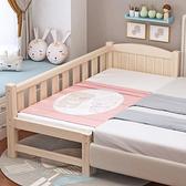 兒童床 實木拼接床加寬側邊兒童無甲醛嬰兒小人拼大床邊簡易平接增寬神器【快速出貨】