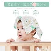 日本匹魯嬰兒口水巾純棉超軟紗布洗臉毛巾新生兒童寶寶小方巾手帕「青木鋪子」