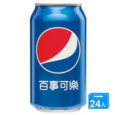 百事可樂330ml*24【愛買】
