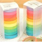 【00289】 清新可愛糖果色彩虹手撕 日本和紙膠帶 DIY貼手賬紙可寫字 1組10入