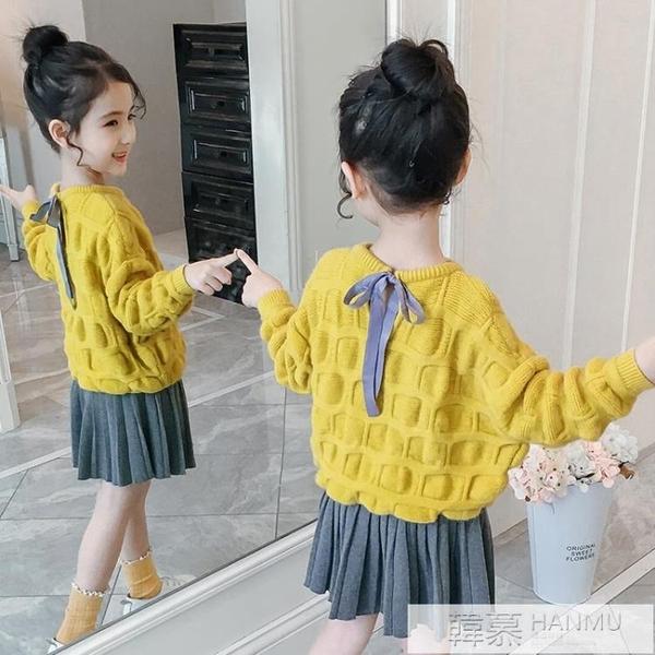 兒童毛衣 女童毛衣2020年新款針織衫套裝裙韓版時髦秋裝童裝兒童洋氣兩件套 女神購物節
