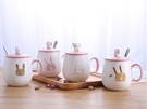 馬克杯禮物可愛陶瓷杯子帶蓋勺水杯家用牛奶...