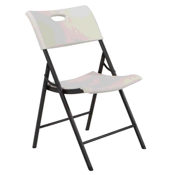 [COSCO代購] W2000202 Lifetime 塑膠折疊椅#80681