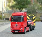 遙控車組合 拖板車+轎車 遙控汽車 工程車 小汽車 遙控玩具