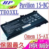 HP 電池(原廠)-惠普 TE03XL,Pavilion 15-BC電池,15-BC010TX,Omen 15-AX電池,15T-AX電池,15-AX00015X,15-AX030TX