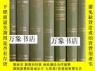 二手書博民逛書店Xenophon罕見色諾芬 著作全集7卷 LOEB CLASSICAL LIBRARY 洛布叢書 60-70 印刷