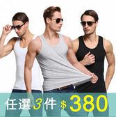 【3件】男士背心涼感衣運動束腹肌全棉健身修身型彈力夏季打底汗衫【父親節八五折優惠】