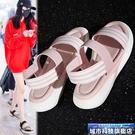增高涼鞋 時裝增高運動涼鞋女夏季新款鬆糕厚底厚底學生時尚百搭平底魚嘴女鞋 城市科技