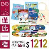 環遊世界探險趣 01~104集 DVD ( MOUK )