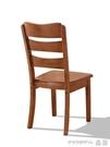 餐椅全實木餐椅靠背椅子家用簡約現代中式餐廳凳子酒店飯店餐桌牛角椅 晶彩 99免運