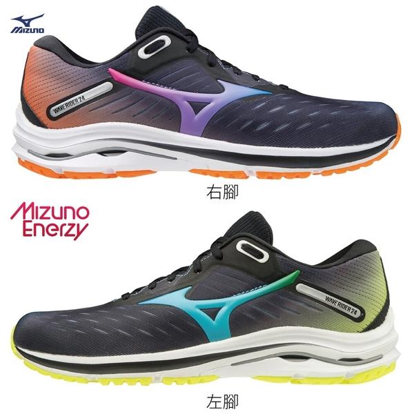 MIZUNO WAVE RIDER 24 OSAKA 男鞋 女鞋 慢跑 紀念款 4面色系 U4ic ENERZY中底 彩【運動世界】J1GC200818