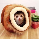 虧本衝量-貓屋貓窩貓睡袋泰迪狗窩可拆洗蒙古包寵物窩大號保暖房子冬天加厚 快速出貨