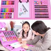 畫筆無毒可水洗兒童畫筆畫畫工具套裝女繪畫初學者蠟筆油畫棒彩色【極簡生活館】