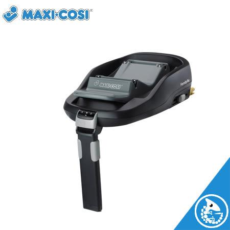 金寶貝 MAXI-COSI FamilyFix 智慧型 汽座 底座【06406】