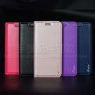 【吸合皮套】Sony Xperia 1 J9110 XZ4 6.5吋 磁吸側掀保護套/手機套/保護殼-ZW