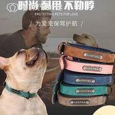 狗狗項圈頸圈式法牛法斗柯基小型中型犬狗專用脖圈寵物用品脖子套 中秋節好康下殺