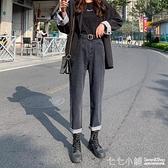 黑色闊腿牛仔褲女直筒寬鬆2020新款秋冬高腰顯瘦蘿卜哈倫老爹褲子