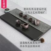 可定制字體烏金石茶盤天然簡約整塊石頭高檔茶盤家用排水石材黑金石茶台茶海jy