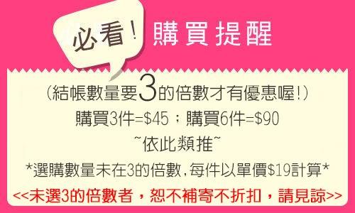 【任選3件$45】日本 四層不織布立體口罩(1枚入)【小三美日】