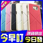 [24hr 火速出貨] 禮物 蘋果 iphone 6 plus 手機皮套 支架 手機殼 保護套 雨滴紋 鋁絲紋