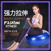 瑜伽帶 健身彈力帶拉力帶彈力繩瑜伽帶男女阻力帶拉伸帶翹臀圈CRO 交換禮物