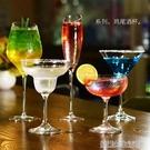 玻璃雞尾酒杯 瑪格麗特杯 馬天尼杯 三角杯 香檳杯 高腳杯 氣泡杯