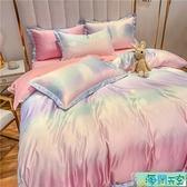 彩虹夏季雙面絲質被套小清新抖音同款冰絲全棉純棉四件套床笠ins 海闊天空
