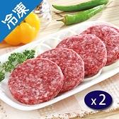 日本冷凍和牛漢堡排250G/盒X2【愛買冷凍】
