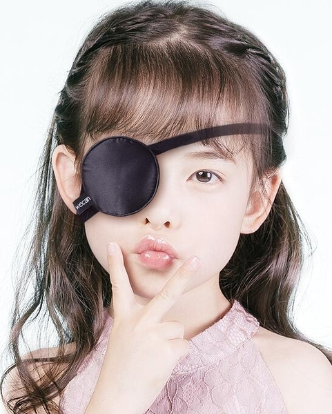獨眼罩弱視斜視單眼真絲遮光海盜
