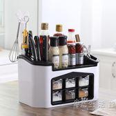 調料盒套裝家用廚房用品調味盒佐料盒收納盒鹽罐廚房置物架調味罐   聖誕節歡樂購