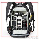攝影包 攝影包雙肩多功能單反相機包專業尼康佳能防水攝像背包igo    非凡小鋪