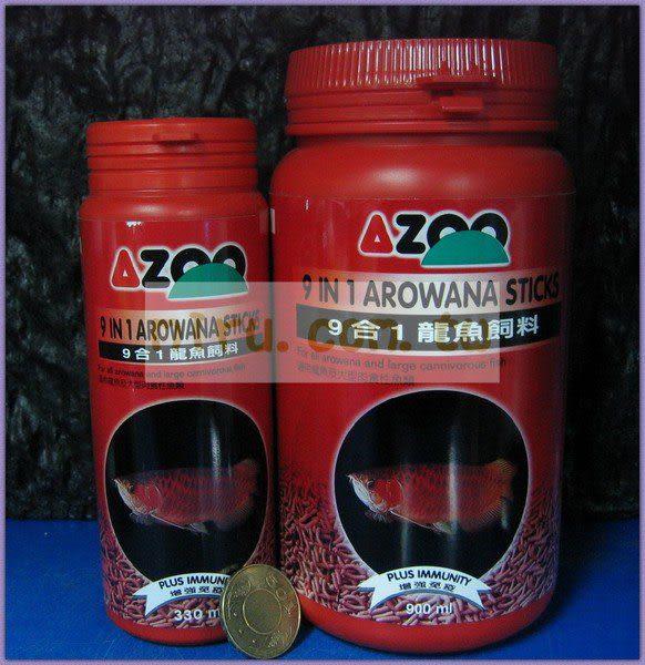【西高地水族坊】AZOO 9合1龍魚飼料(2L)