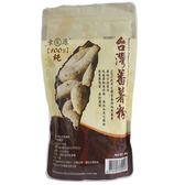 章源 台灣蕃薯粉(地瓜粉) 400g包